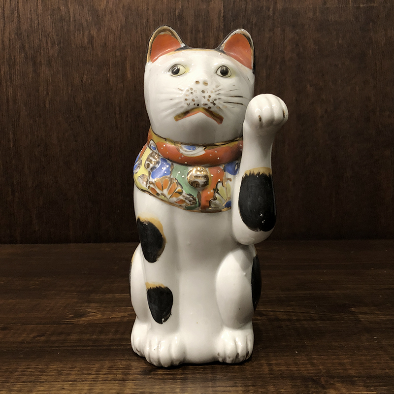 招き猫 古瀬戸 左招 24cm 当時物 骨董品 ジャパン アンティーク オリジナル
